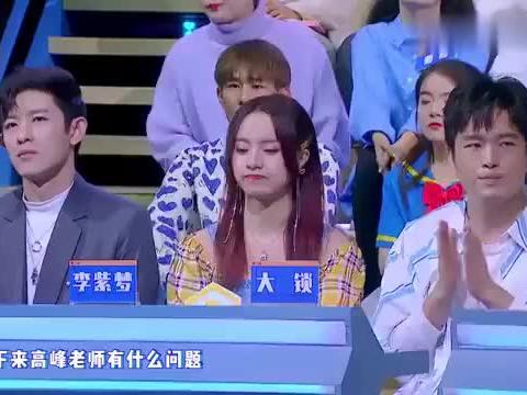 栾云平坐阵现场,总教头高峰连环发问脱口秀演员,庞博不知所措了