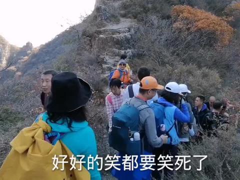 翻过蚕姑坨就到老君堂,路遇3岁孩童登山