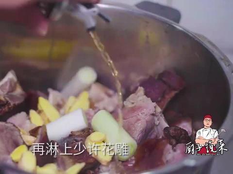 炖腊猪脚还是喜欢这种重庆汤锅的做法,一口肉一口汤,确实霸道