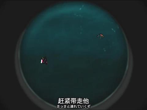 火影忍者:两个宇智波的人没看出来这是尾巴,万花筒不过如此