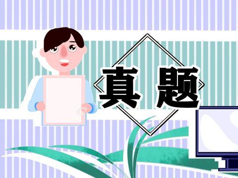 辽宁中考英语作文真题
