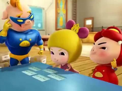 猪猪侠:大家收集到好多车票,隐藏着什么线索呢好好找找吧