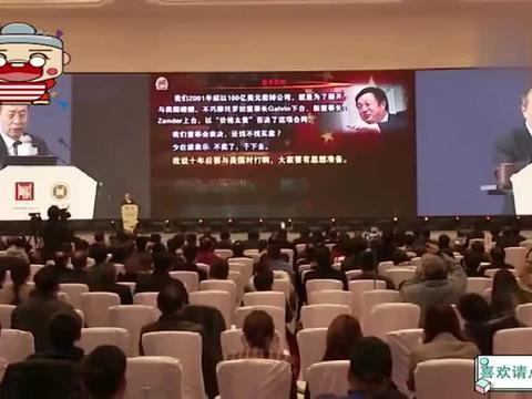 金一南教授:没想到董事长下台新董事上任,嫌价格太贵不要!