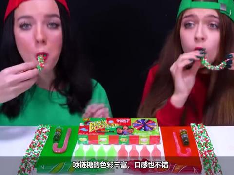 红绿色糖果速食,吃货边吃边玩,挑战奇葩味道