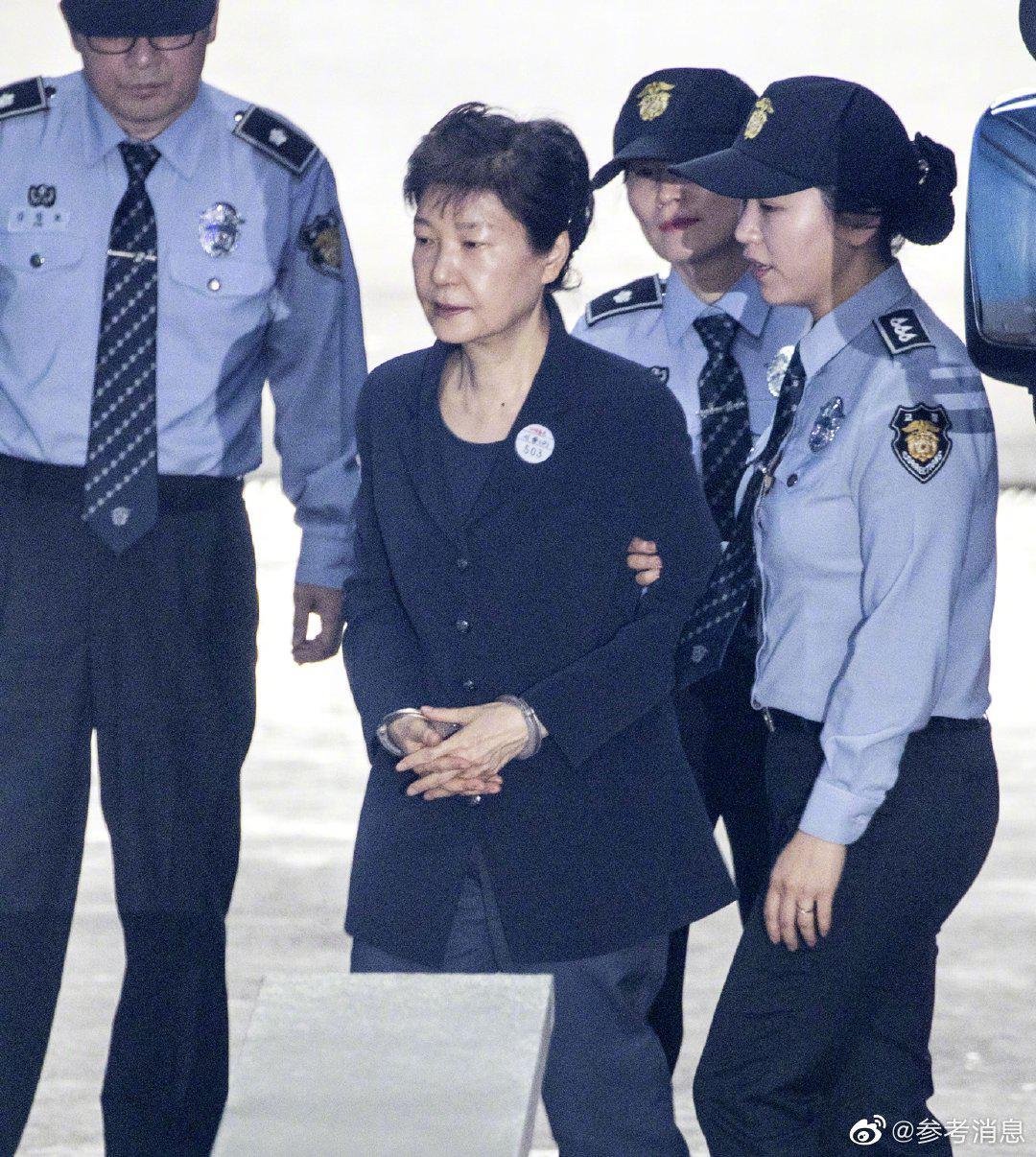 最新:据韩联社1月14日报道,朴槿惠最终获刑20年