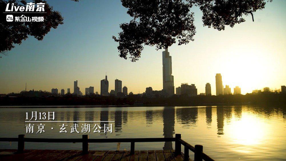 暖意融融!30秒看南京玄武湖日落美景