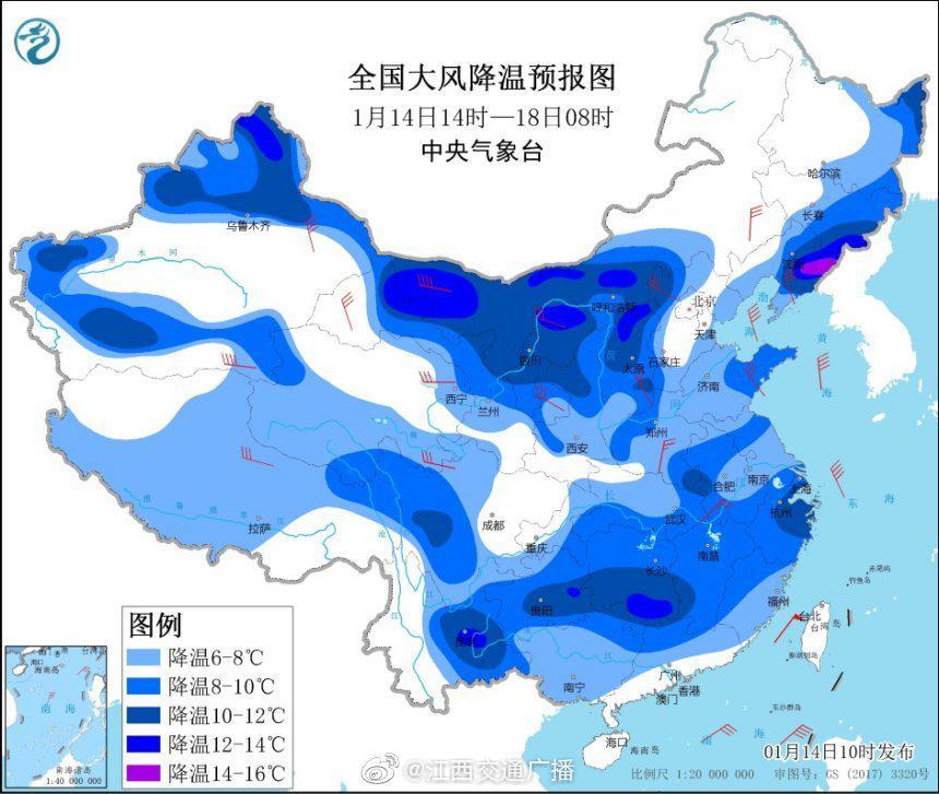 中央气象台1月14日10时继续发布寒潮蓝色预警