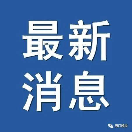 (附考试日程表)