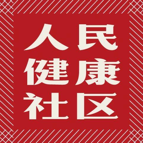 用筷子也要讲卫生 正确清洗筷子的方法,请看这里!