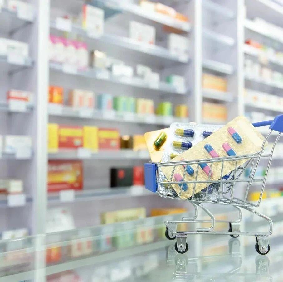 @金华市民 这四类人员在药店购买发热、咳嗽药需实名登记