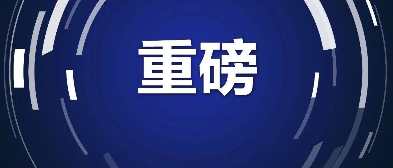 4名涉嫌向云南省阜外心血管病医院原副院长马林昆行贿人员被留置