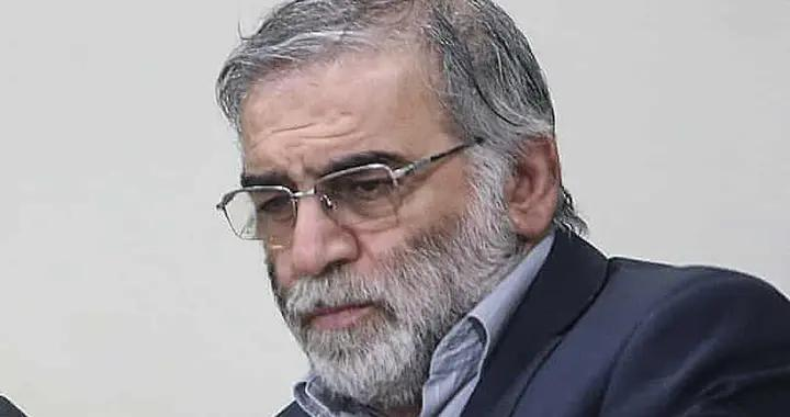 被杀伊朗核科学家家属起诉美国 要求一亿美元赔偿