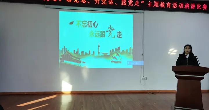 """祁阳县举办""""知党恩、感党恩、听党话、跟党走""""脱贫攻坚主题教育活动演讲比赛"""