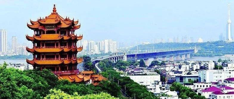 武汉首批28家试点基层医疗机构名单来了!医保门诊重症慢病患者就近复诊购药更方便