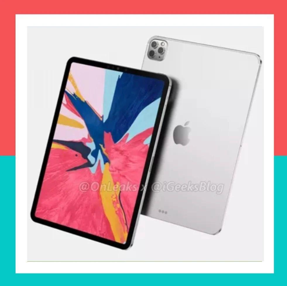 新款iPadPro曝光 熟悉的凸起浴霸