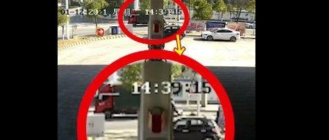 昨天邵阳市区一加油站附近一辆货车自燃,还有另外一加油站……
