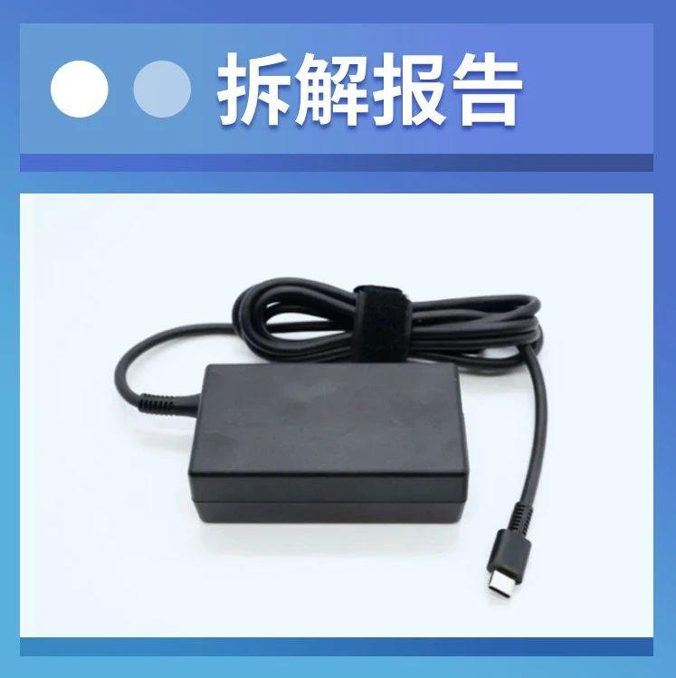 拆解报告:惠普65W USB PD快充充电器
