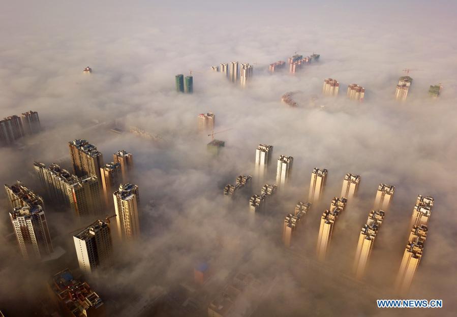 Scenery of advection fog in Weining County, Guizhou