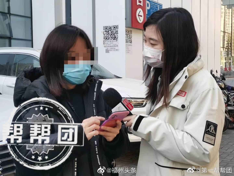 福州 90后福州女孩花一万相亲后崩溃:我不是要找爸爸
