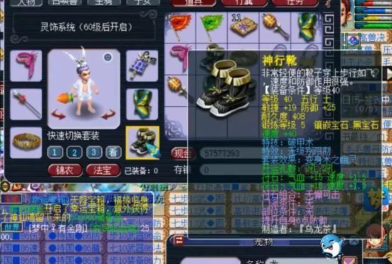 梦幻西游:39天猴组第一奇人诞生!全身装备20蓝字,投资超一万块