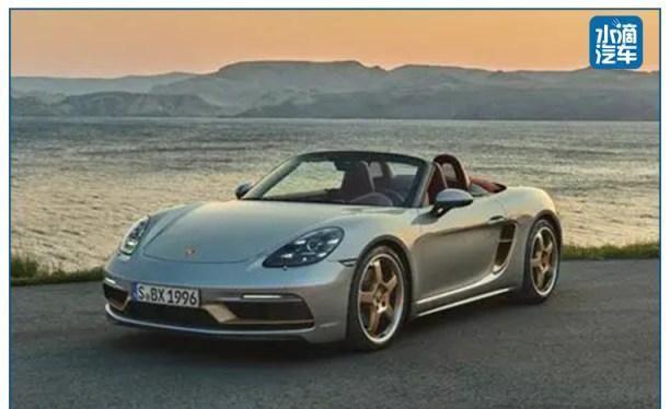比Z4帅气 比911便宜 这款限量保时捷敞篷车您会考虑吗
