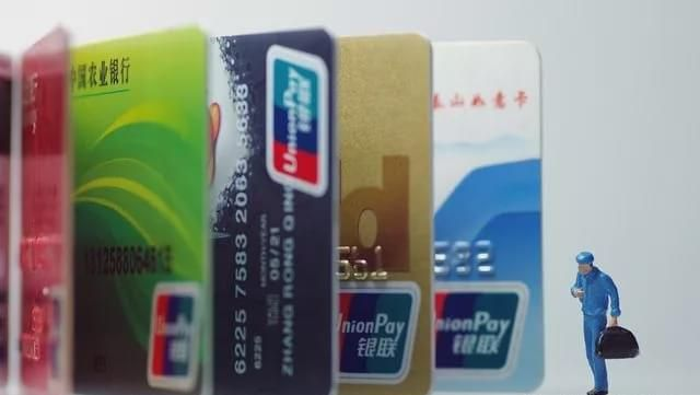 银行下达通知:这种卡将被注销,卡里有钱也不行,愿你不在其中!