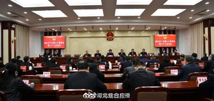 高建民任唐山市人民政府代理市长