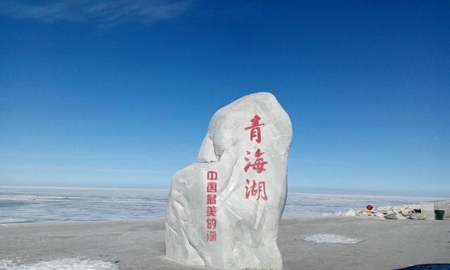 """青海一县坐拥446.39万吨铁矿,有望""""撤县设市"""",不是祁连和兴海"""