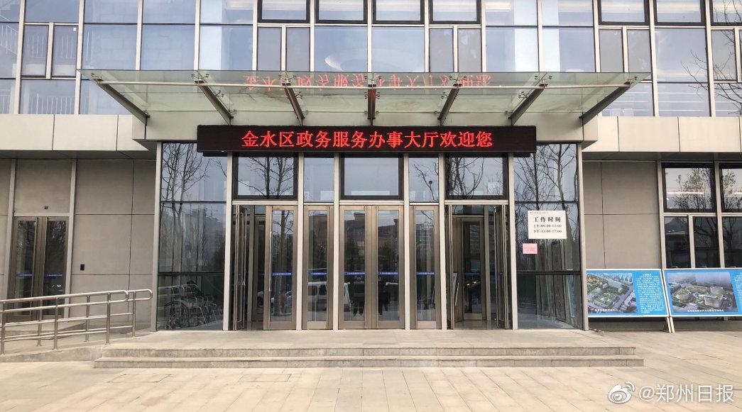 18日起,郑州交警一大队新车驾管综合业务窗口正式开放