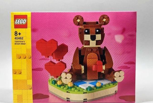 乐高40462情人节爱心棕熊开箱评测