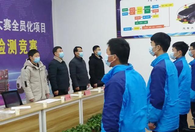 汤阴县职业技术教育技能大赛全员化项目汽车维修养护基本检测竞赛