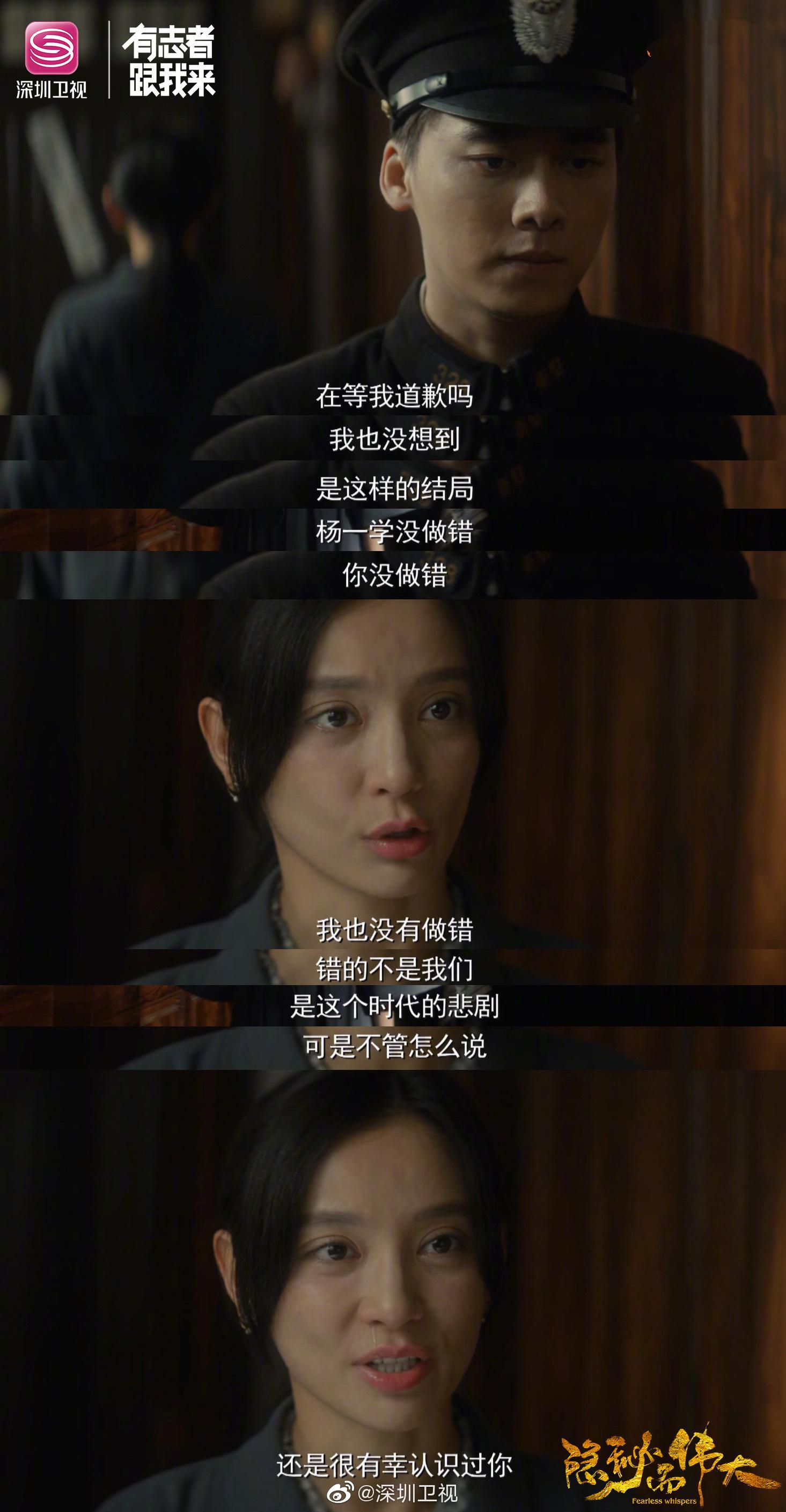 丁小姐@施诗Kira 和顾耀东@李易峰 终究走上了两条不同的路,这不是我们的错……
