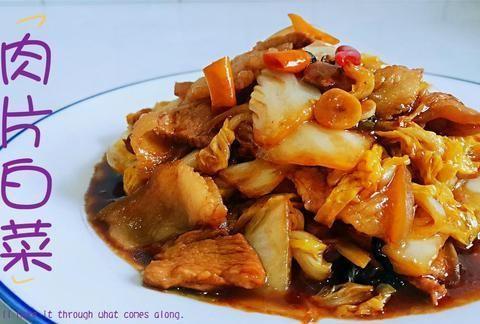 白菜加肉片百吃不厌的做法,肉嫩菜入味,3碗米饭没够古月吃