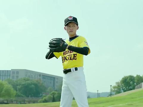 我们的少年时代:班小松挑衅棒球队长,被人家狂虐,邬童心疼坏了