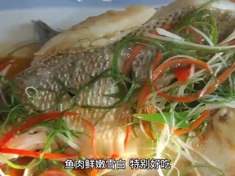 鲈鱼家常做法,不用料酒腌制,鱼肉鲜美不腥