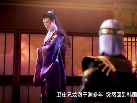天行九歌:韩非找到卫庄,询问他回韩国的目的,卫庄说他明知故问