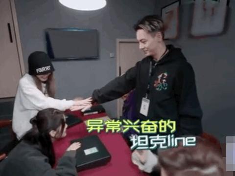 《潮流2》合伙人团建,陈伟霆全场MVP,范丞丞玩密室胆小实锤