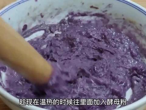 紫薯创新做法,往里面加一根山药,香甜松软还容易消化