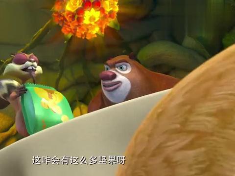 熊出没:蹦蹦不爱吃坚果,熊二还伤心了,你爱吃不代表别人也爱吃