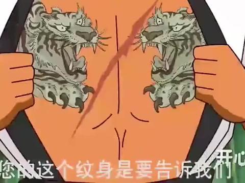 开心锤锤:两只老虎跑得快,跑得快。