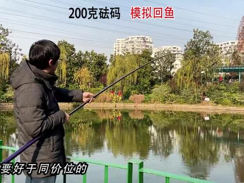 1300元买的鱼竿第一次打窝就断了,操作失误还是质量问题?