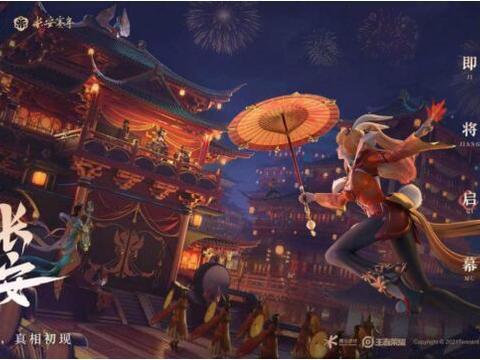 1月12日《敢达决战》公测 《轩辕剑叁外传:天之痕》大陆首发