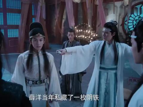 陈情令:金光瑶百思不得其解,不知魏婴是如何练出阴虎符的