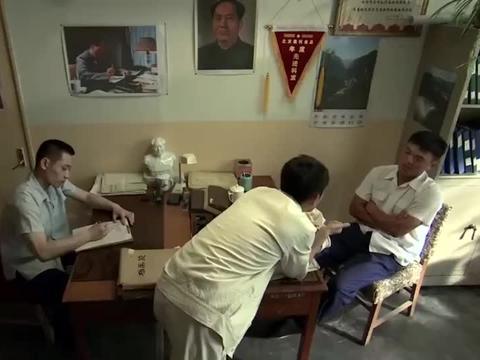 韩春明被开除,亲兄弟含泪相送,假兄弟暗自偷笑!