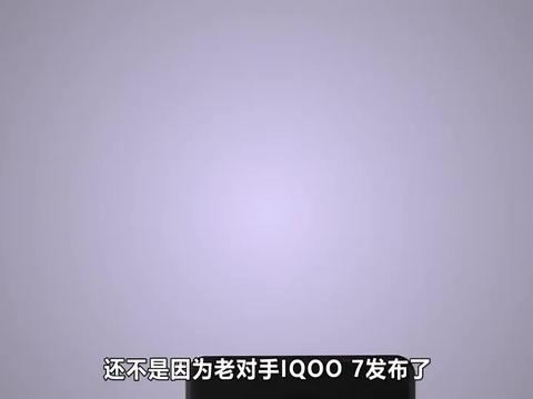 先别急买手机!红米 K40官宣,3千元就能买到骁龙888!