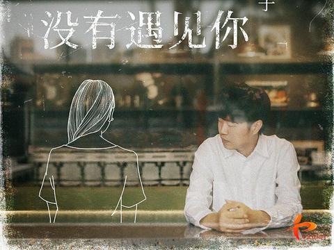 陈硕子录音室专辑 《如果此生没有遇见你》开启民谣黄金时代