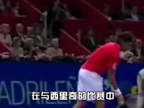网球之家:德约科维奇场上误伤球童,这位球童挺可爱的!