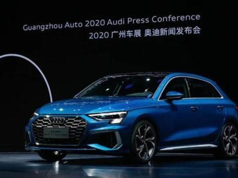 「新车来袭」全新国产奥迪A3家族将于23日上市