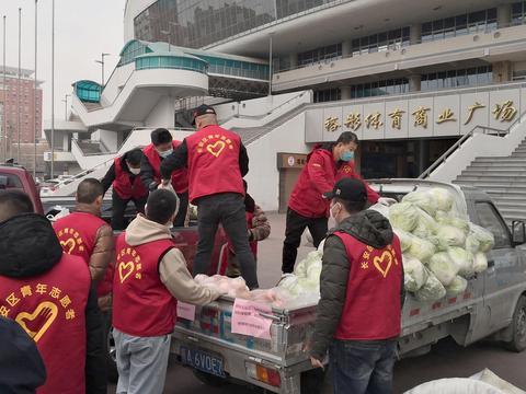 邮储银行裕华东路支行向石家庄市长安区捐赠爱心蔬菜物资