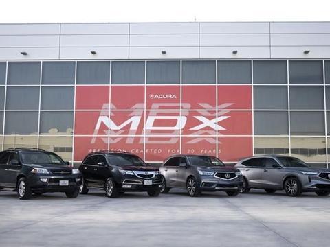 全新讴歌MDX正式下线!将于2月2日起交付用户!